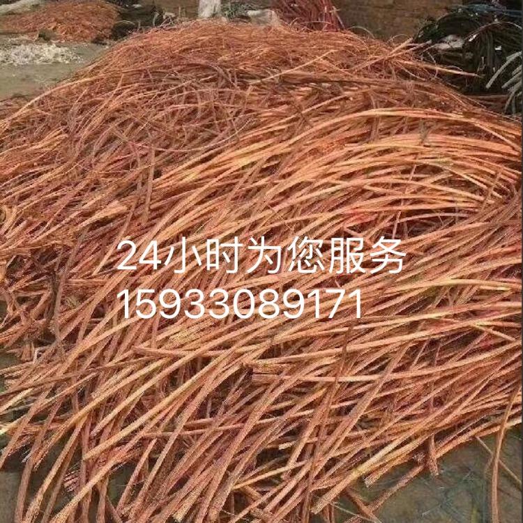 河北衡水风电电缆回收公司