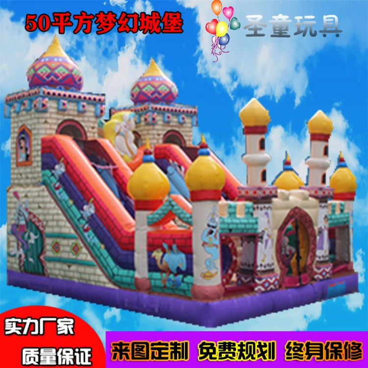 室外儿童益智充气城堡,圣童游乐,郑州大型玩具厂家直销