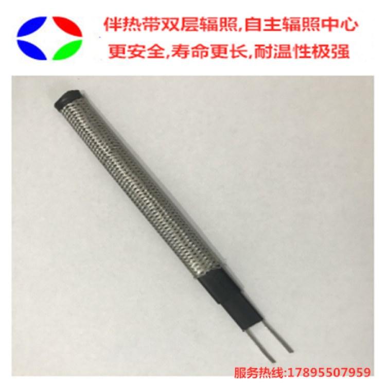 铜川电伴热带DXW-P-25W/m-220V,安徽天康厂家直销