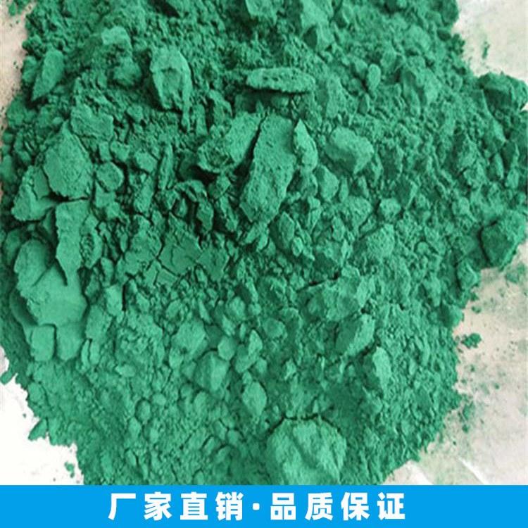 氧化铁红颜料批发 水泥用氧化铁红