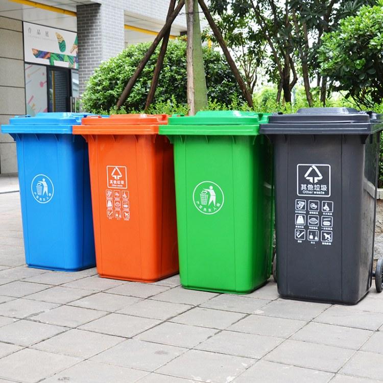长沙瑞雪环保 垃圾四分类户外大号塑料垃圾桶带盖商用厨余环卫公共场合室外240L垃圾桶