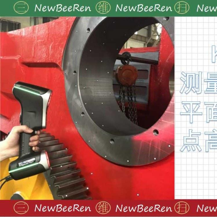 重庆大渡口区精测科技一款真正应用广的专业级3D扫描仪-K20高精度手持三维扫描仪