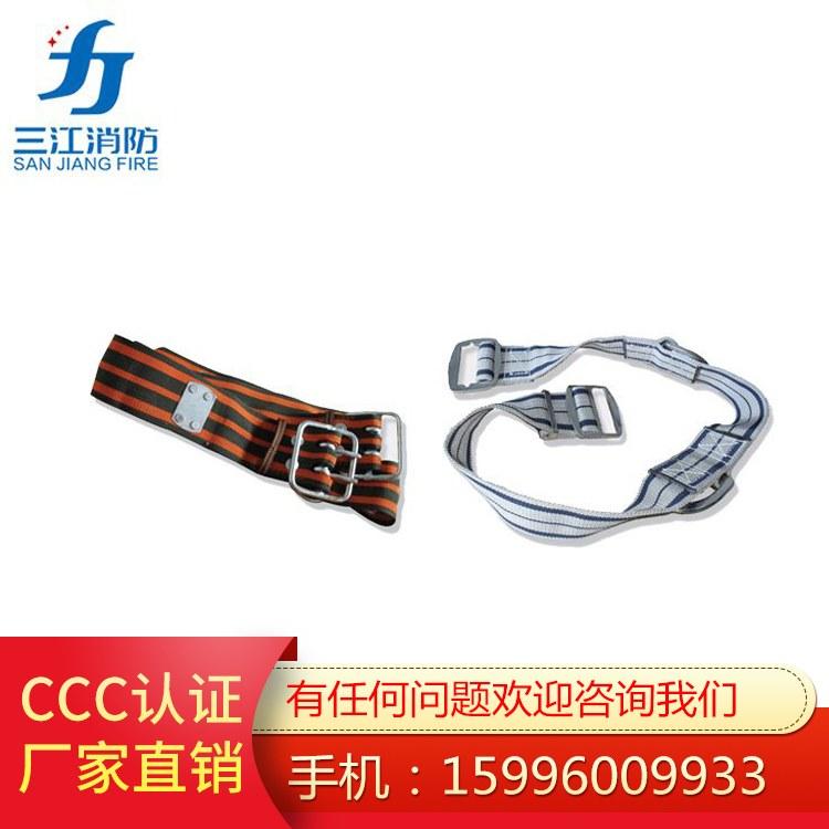 三江消防器材消防安全腰带 厂家 救援抢险安全腰带 加工定制 消防装备