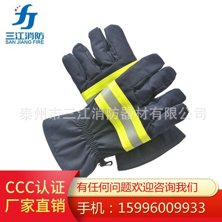 三江消防手套 新式消防员抢险救援手套消防阻燃隔热