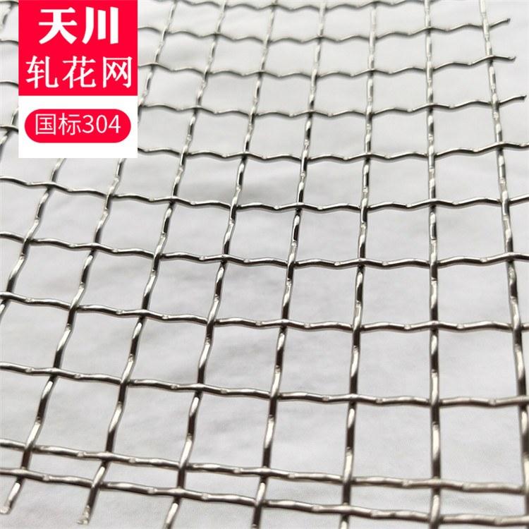 不锈钢网片 金属轧花网 热镀锌钢丝编织网片 #产地货源