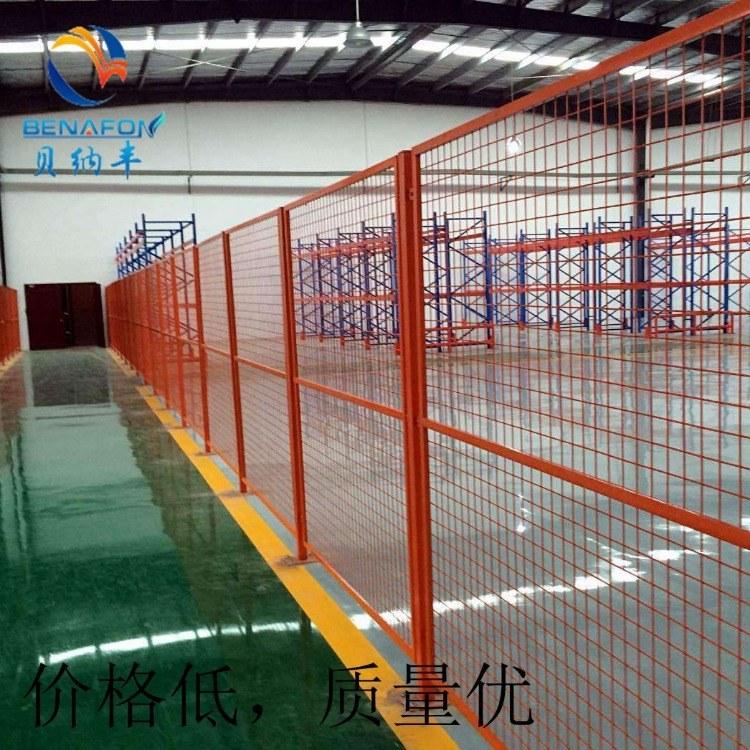 供应车间隔离网,仓储隔离网,浸塑铁丝网,厂房隔断