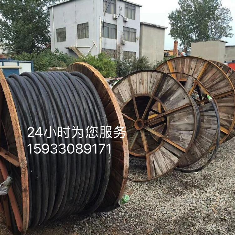 河北唐山回收风力电缆回收电缆