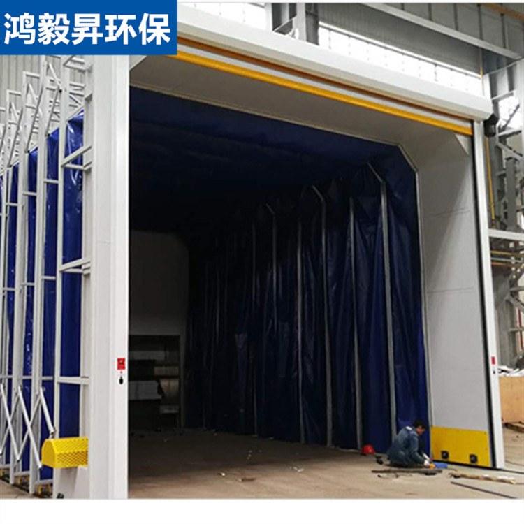 鸿毅昇 厂家专业生产安装环保伸缩房移动式伸缩喷漆房