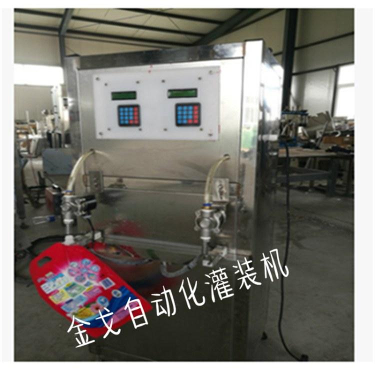 上海白酒葡萄酒啤酒灌装机批发零售贴标机厂家,全自动液体灌装机厂家,
