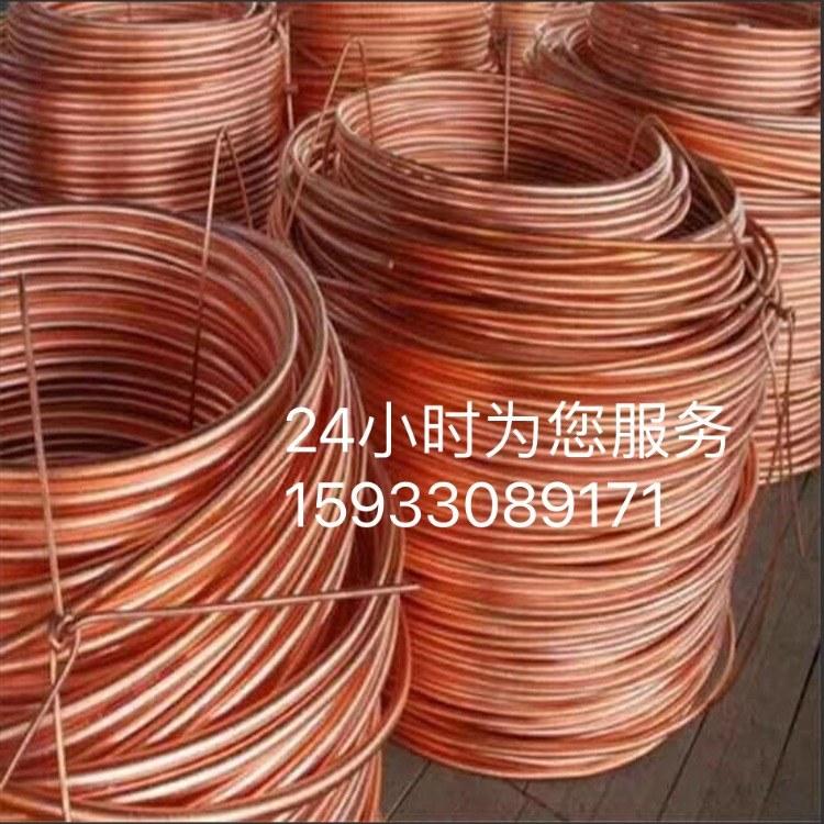 电线电缆回收-----二手电线电缆回收-----废旧电线电缆回收