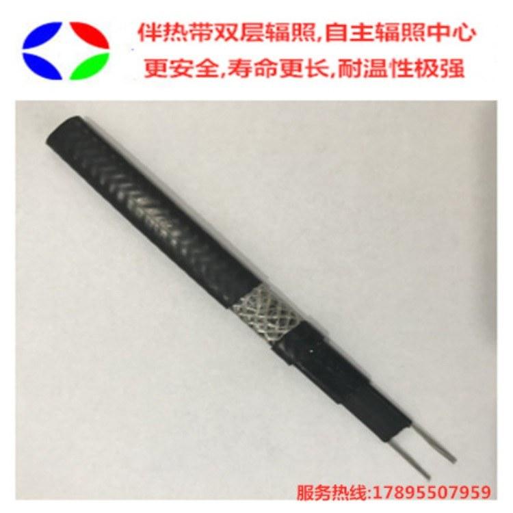包头自限温电伴热带DXW-PZ/JZ-35W/m-220V 国标GB/T19835-2015