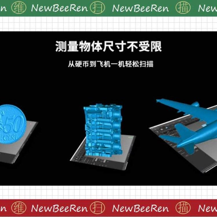 重庆巴南区精测科技一款真正应用广的专业级3D扫描仪-K20高精度手持三维扫描仪