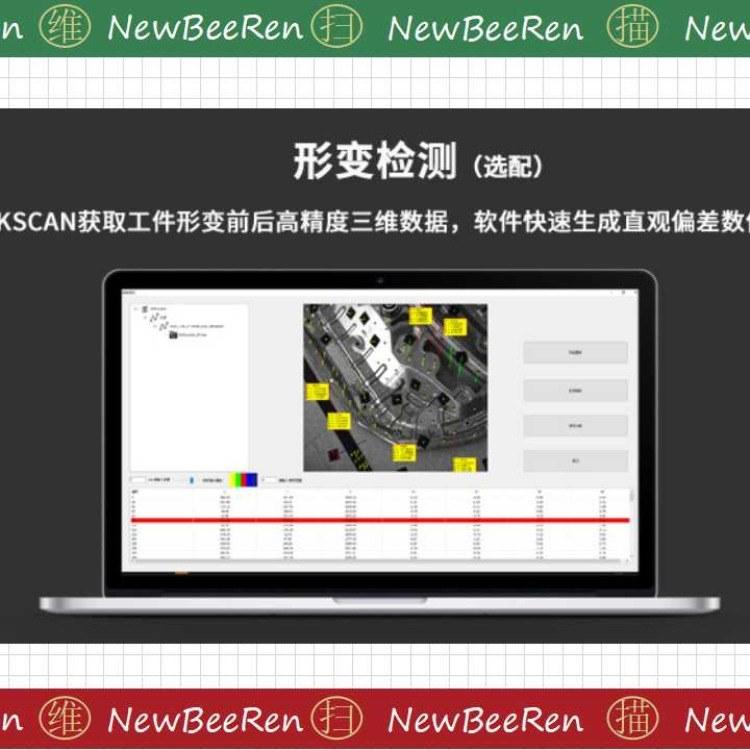 重庆沙坪坝区精测科技一款真正应用广的专业级3D扫描仪K20高精度手持三维扫描仪逆向造型设计