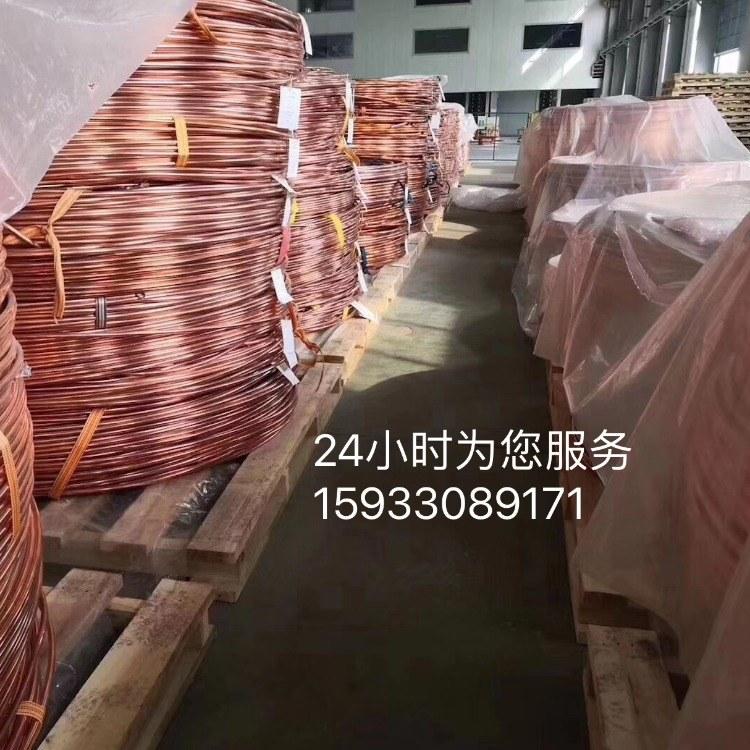 北京废电缆回收价格大涨|北京光伏电缆回收|北京废电缆线回收每斤价格
