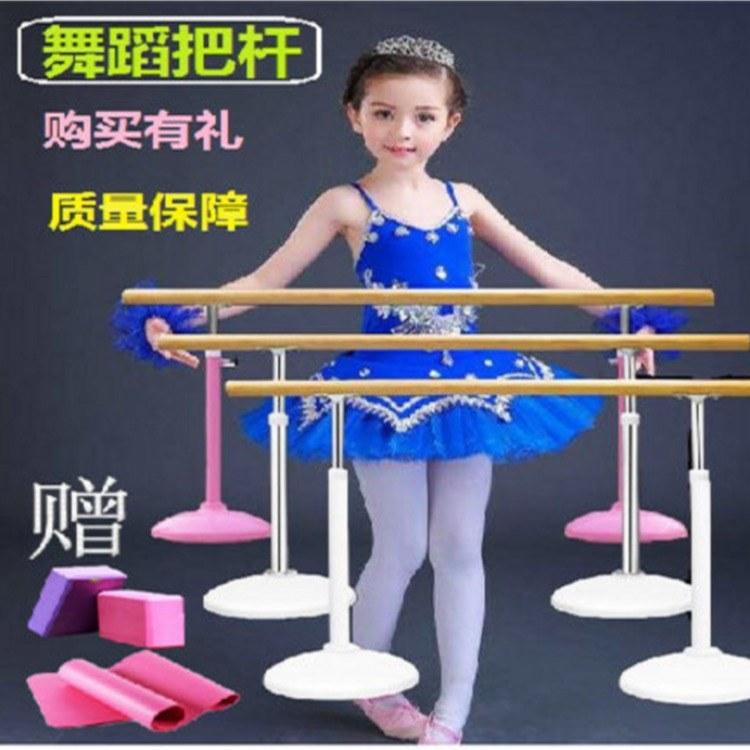 室內專用舞蹈把桿、壁掛式壓腿桿、成人練習桿、落地式舞蹈把桿