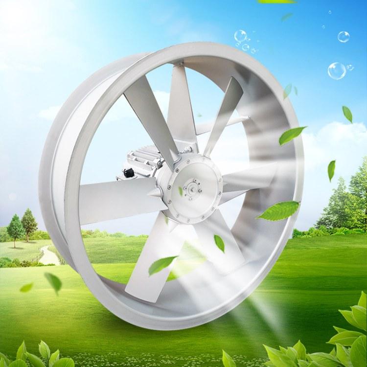 聯菲供應  烘干專用耐高溫高濕正反轉循環風機  1.5KW 雙向軸流通風機