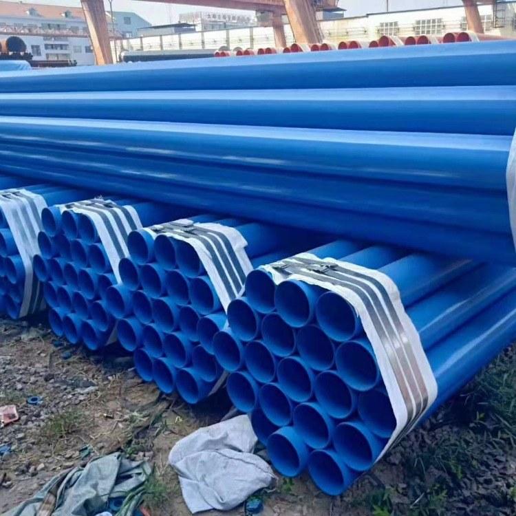 盛沧涂塑钢管DN200现货销售 消防给水用内外环氧涂塑复合钢管 好产品