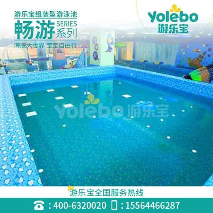 贵州游乐宝定制组装水上乐园戏水池游泳亲子水上乐园设备