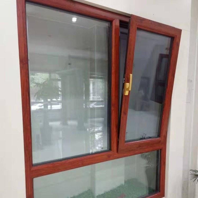 康博炜建材铝合金门窗 断桥铝门窗 保温隔热窗接受定制
