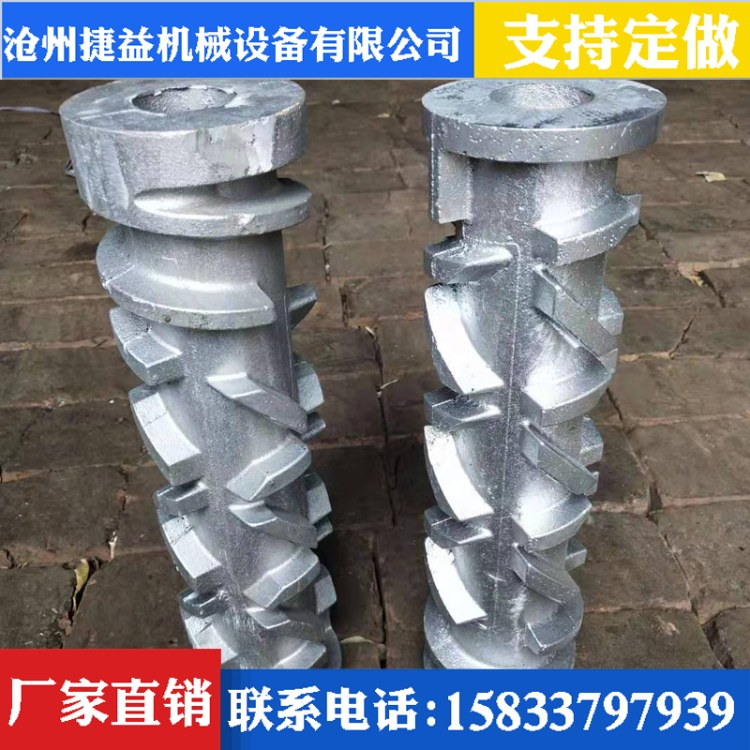 加工定制压铸件铝压铸件 铝铸件铝压铸件厂家 压铸件生产 浇铸铝件 铝合金压铸件