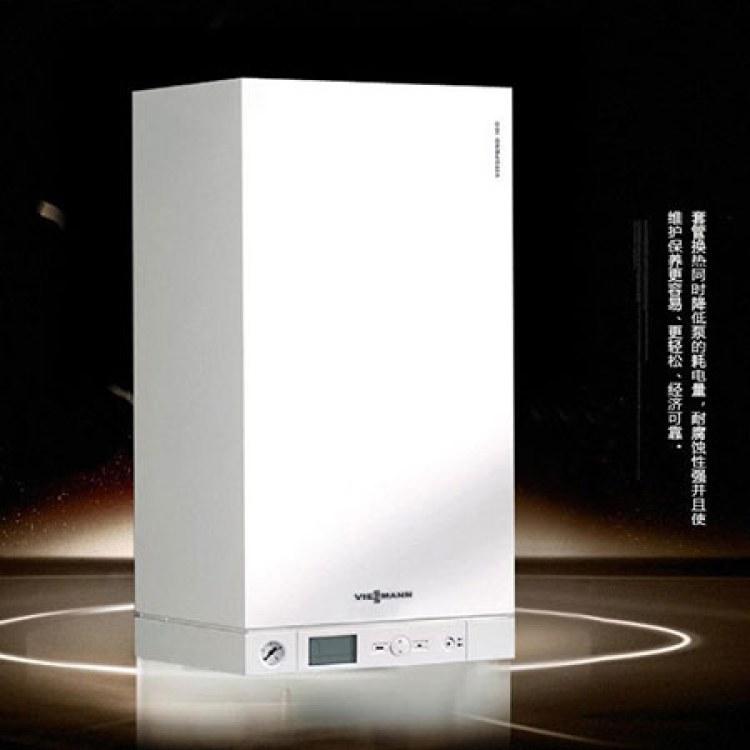 成都地暖價格 四川優質節能地暖排行榜前十名品牌廠家直銷量大從優