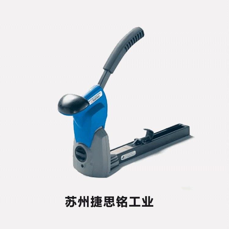 捷思铭 JOSEF KIHLBERG 中国代理  JK 排钉枪 钉箱机 订枪 价格优惠欢迎来电咨询!