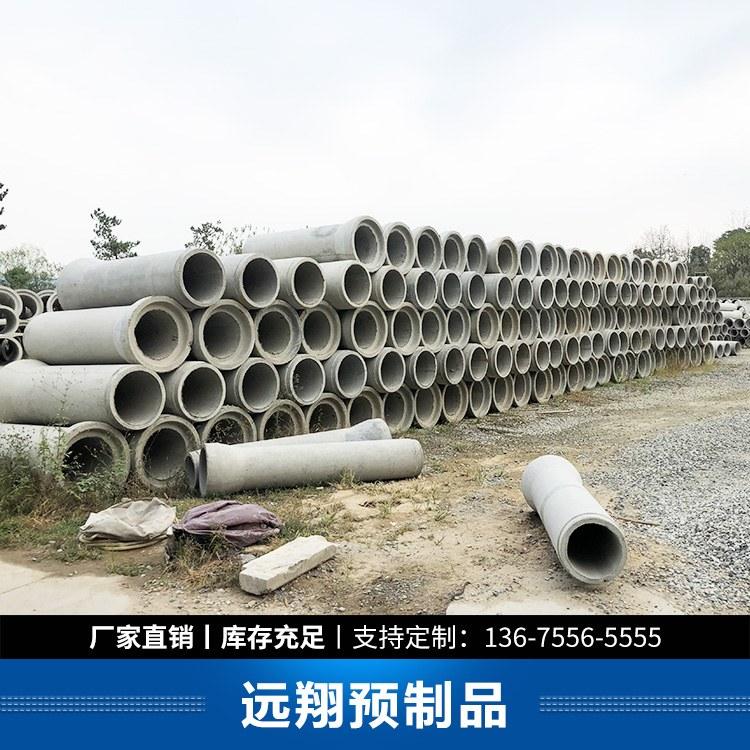 水泥涵管 安徽水泥涵管