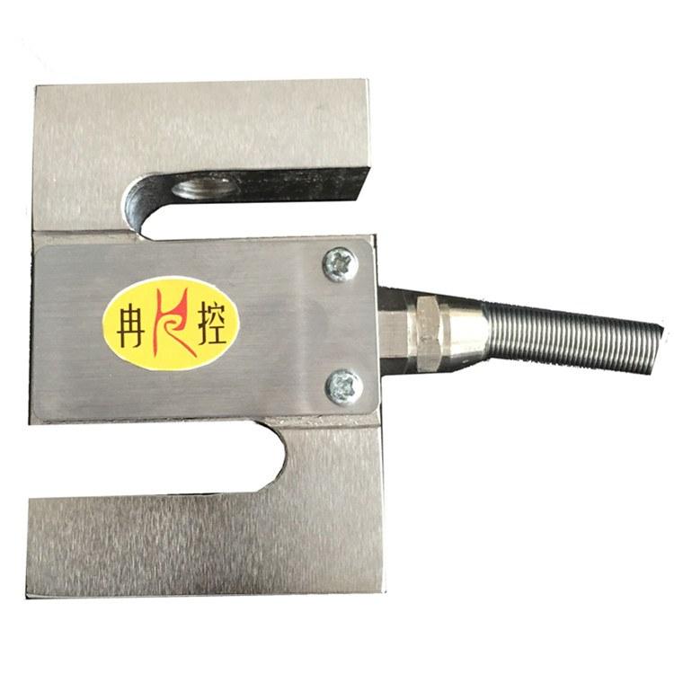 S型拉力传感器-双向拉力称重传感器