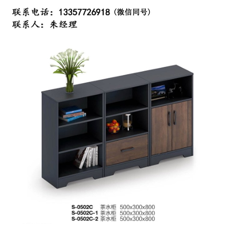 办公休息室茶水柜 实木餐边柜 储物柜 组合柜 南京卓文办公家具 XSXY-05