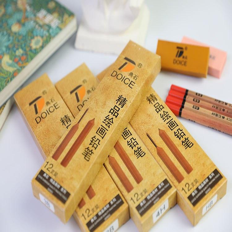 精品绘画铅笔厂家直销-北京典石文化