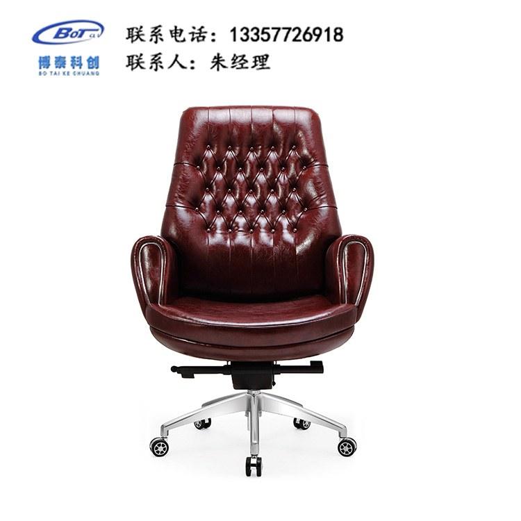 批发牛皮办公室转椅 老板椅 午休搁脚会议椅 电脑办公皮椅CHY-10