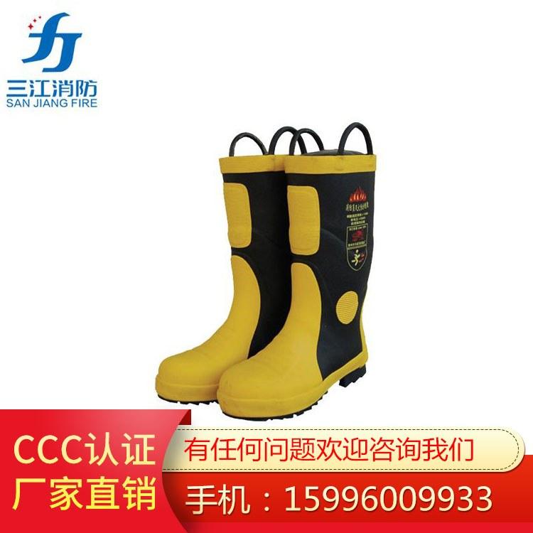 三江消防消防防护靴  消防员灭火防护靴 厂家直销 消防胶靴  灭火靴
