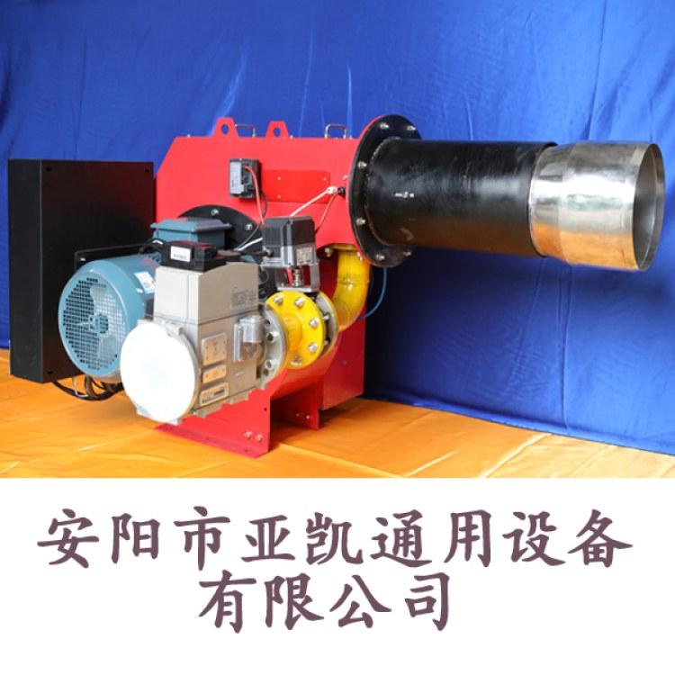 工业锅炉燃烧机厂家定制 超低氮燃烧器 安亚特厂家报价