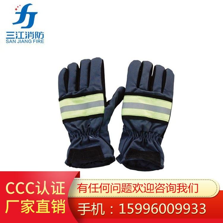 三江消防手套 加工定制 消防战斗手套 规格齐全 抢险救援