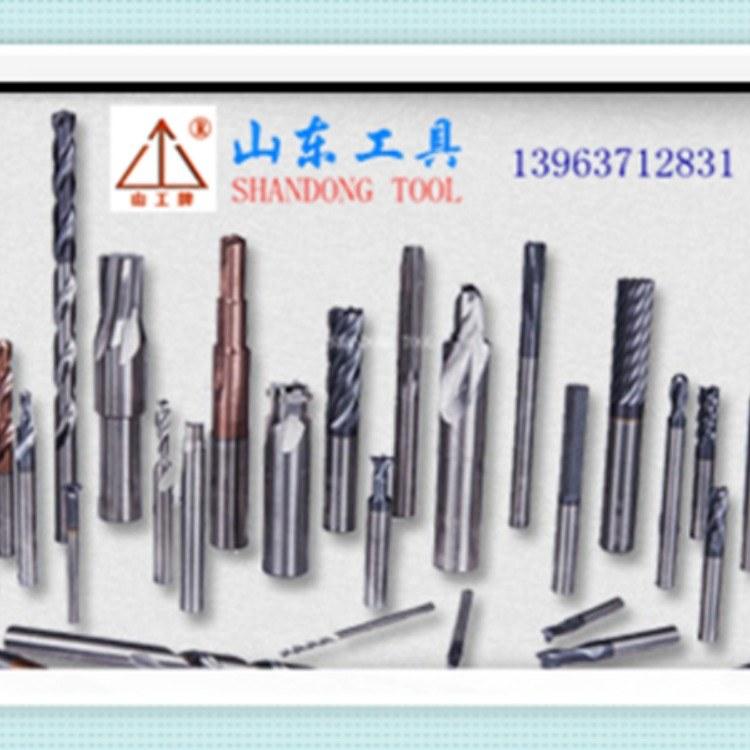 高工钢直柄立铣刀、涂层、镀钛,M2高速工具钢直柄立铣刀