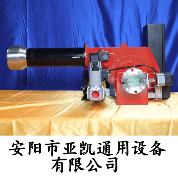 厂家供应 超低氮燃烧器 低氮燃烧器型号齐全操作简单 安亚特