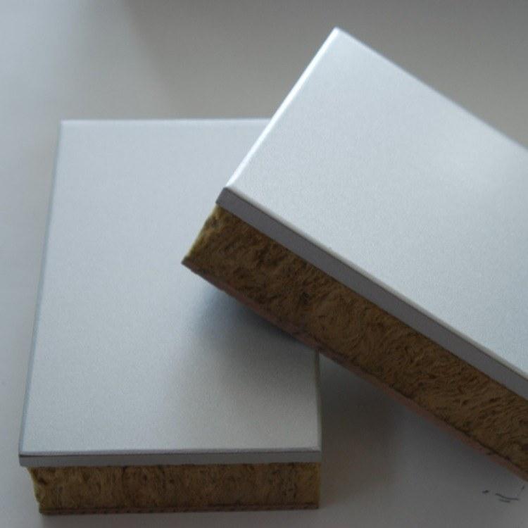 金属氟碳耐碱 氟碳性能可达20年 金属氟碳面漆厂家直销