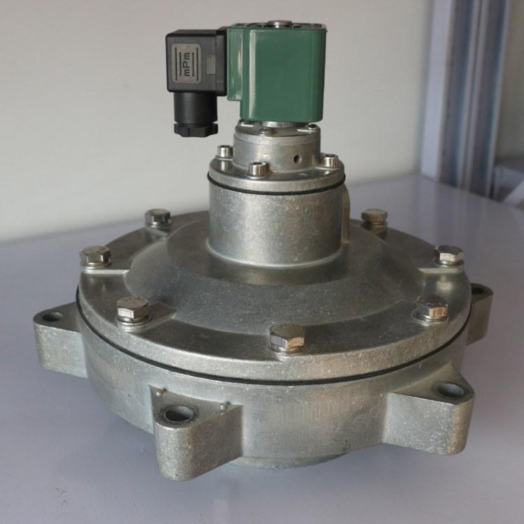 电磁脉冲阀厂家 DMF-Y-76S淹没式脉冲阀 除尘器脉冲阀现货