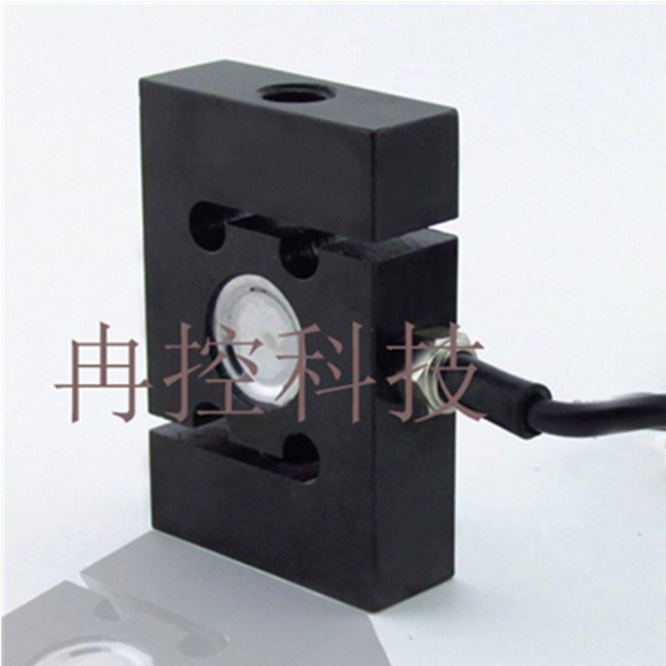 S型拉力传感器-双向拉力称重传感器厂家定制