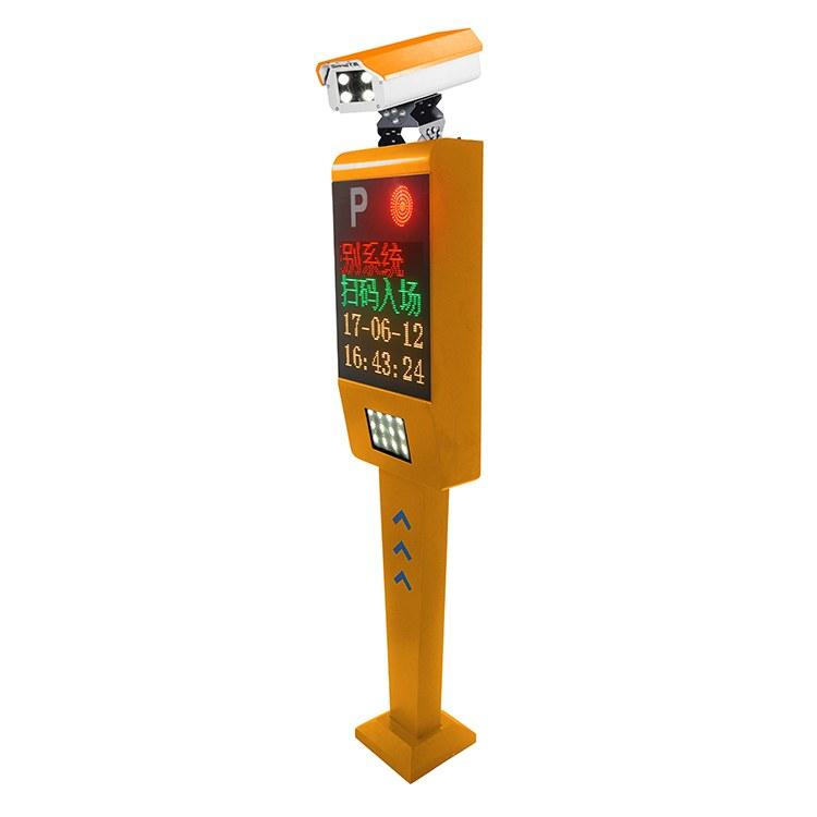 博恩通科技 智能停车场系统 出入口道闸系统