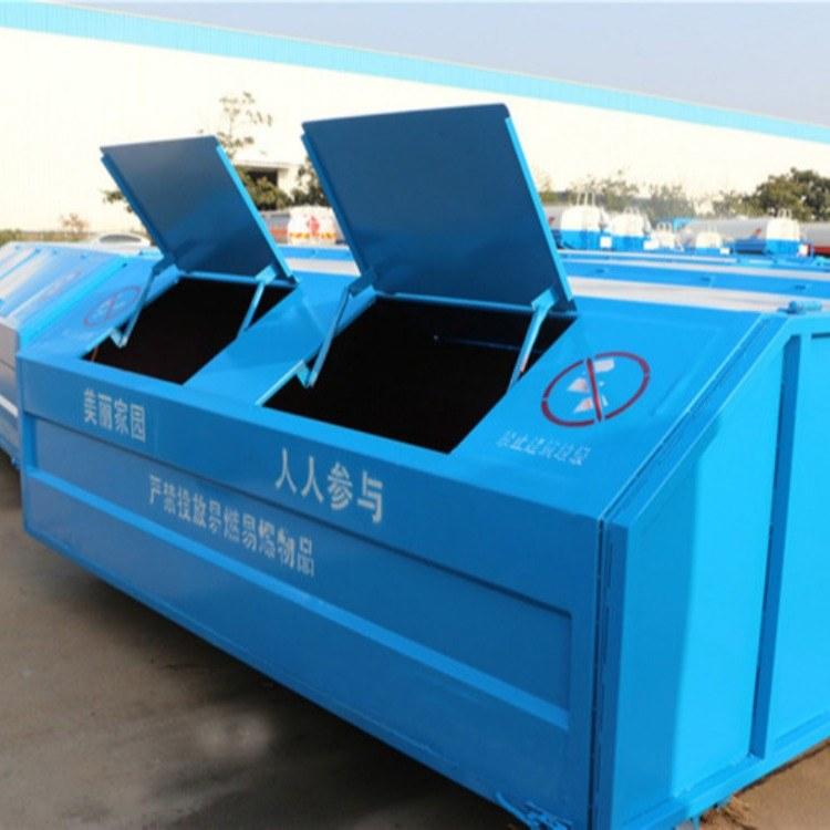 供应大型3立方可移动勾臂垃圾中转箱 垃圾转运箱厂家价格