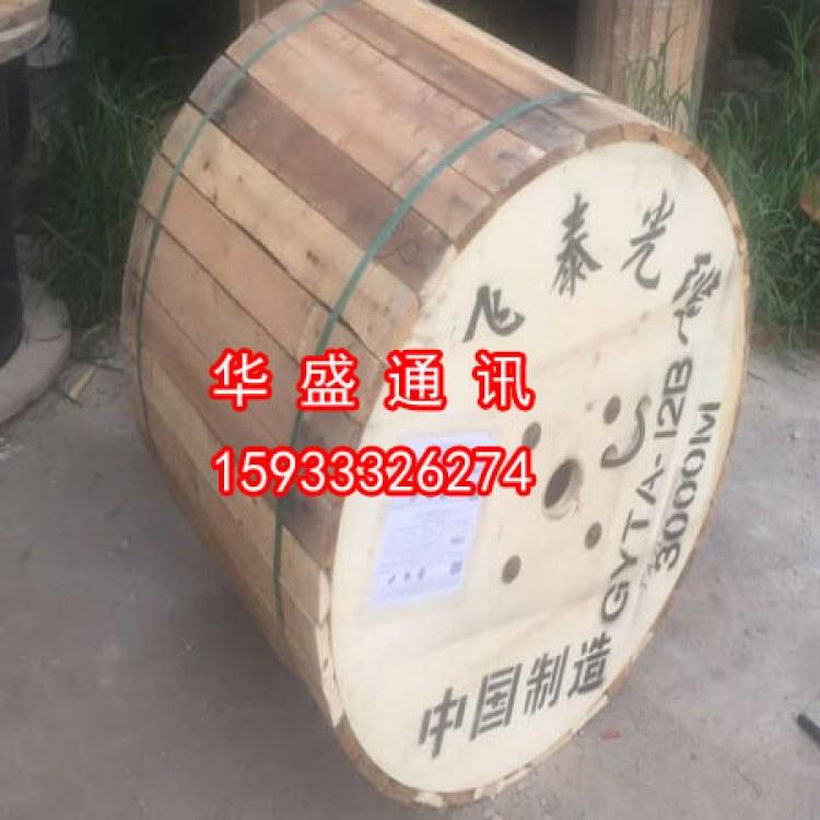 淄博回收光缆_【华盛】淄博出售光缆价格优惠_全国发货