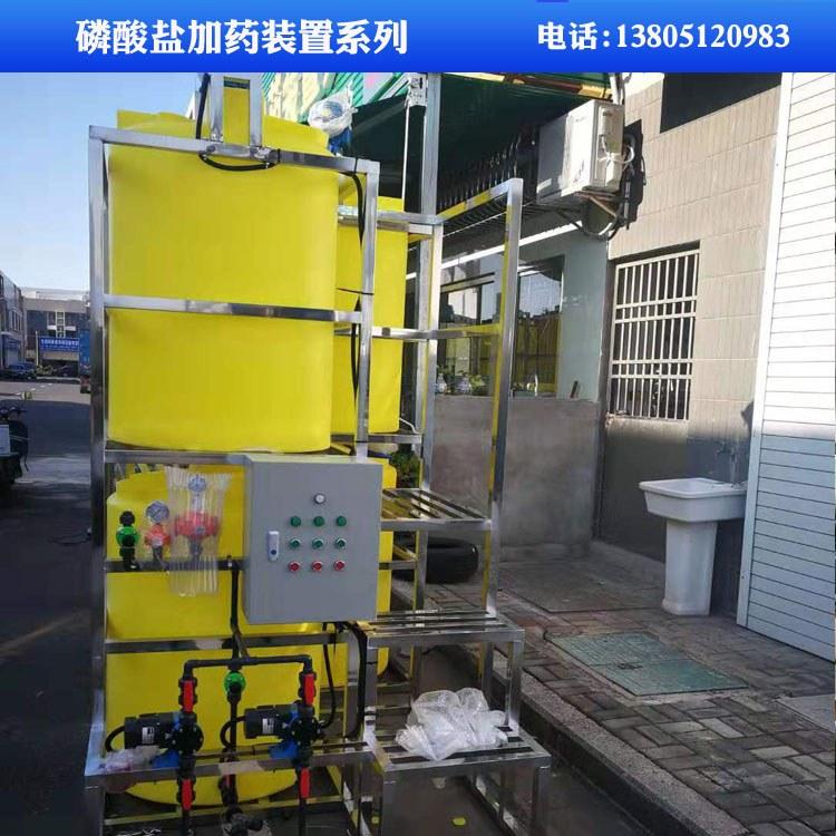 KEYA  电厂用 锅炉加药装置 磷酸盐   化学加药装置