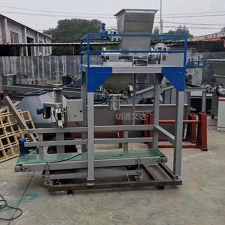 棉籽装袋机器定量包装机豆粕灌包机厂家直销
