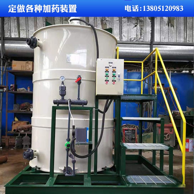 科亚泵业  磷酸盐加药装置  pac加药装置