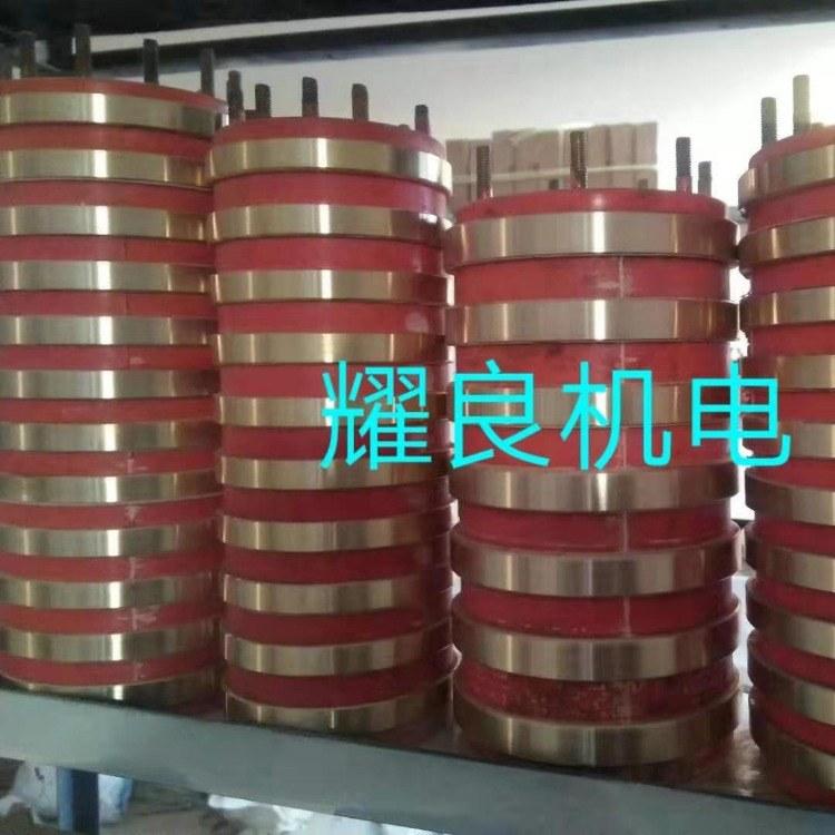 耀良机电生产 集电环 导电环高压电机集电环 -滑汽车发电机集电滑-环可定制 价格优惠