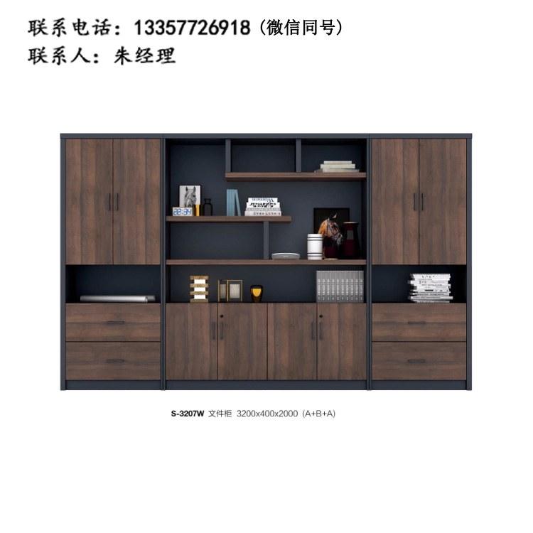 现代大气时尚展示柜 文件柜 百搭组合文件柜 办公柜 南京卓文办公家具 XSXY-31