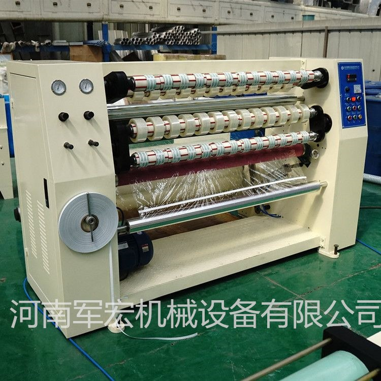 工厂直销 分切机 工业文具两用分切机 BOPP分切机