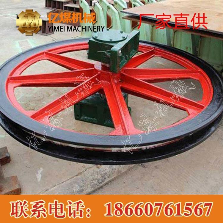 矿用天轮,矿用天轮价格,供应矿用天轮,多型号天轮