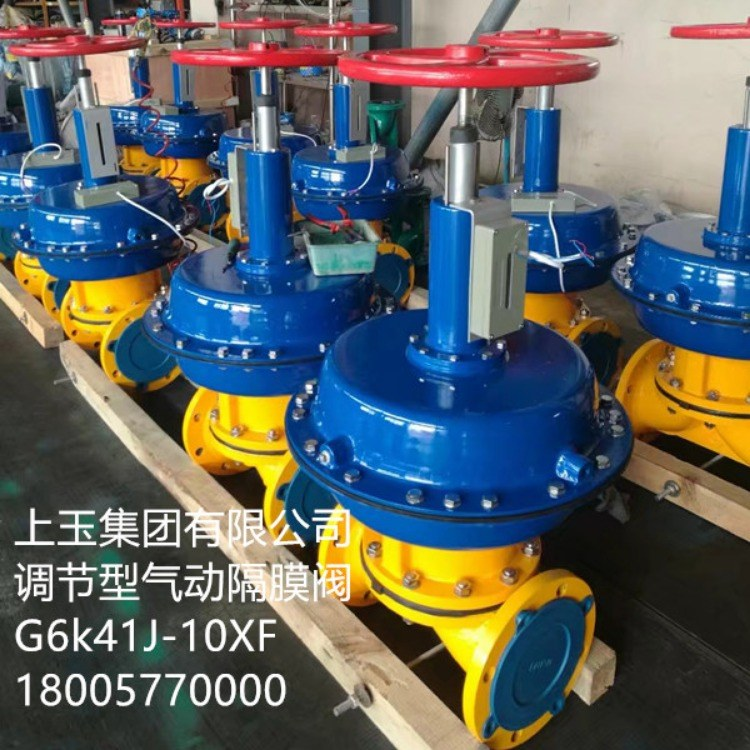 上玉阀门   精小型气动隔膜阀 G6B41J -10 工业自动化系统中的酸  碱 腐蚀